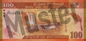 100 Sri Lanka Rupie (Vorderseite)