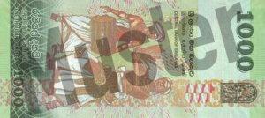 1000 Sri Lanka Rupie (Rückseite)