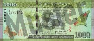 1000 Sri Lanka Rupie (Vorderseite)