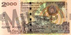 2000 Sri Lanka Rupie (Vorderseite)