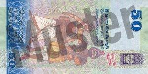 20 Sri Lanka Rupie (Rückseite)