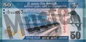 50 Sri Lanka Rupie (Vorderseite)
