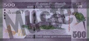 500 Sri Lanka Rupie (Vorderseite)
