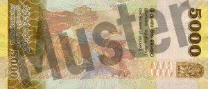 5000 Sri Lanka Rupie (Rückseite)
