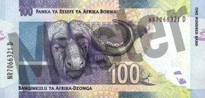 100 Südafrikanischer Rand (Rückseite)