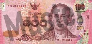 Thailändische Baht - Banknote / Geldschein 100 THB (Vorderseite)