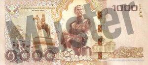 Thailändische Baht - Banknote / Geldschein 1000 THB (Rückseite)