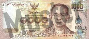 Thailändische Baht - Banknote / Geldschein 1000 THB (Vorderseite)