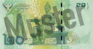 Thailändische Baht - Banknote / Geldschein 20 THB (Rückseite)