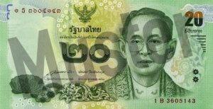 Thailändische Baht - Banknote / Geldschein 20 THB (Vorderseite)