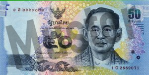 Thailändische Baht - Banknote / Geldschein 50 THB (Vorderseite)