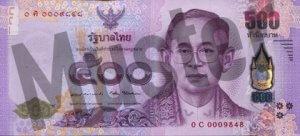 Thailändische Baht - Banknote / Geldschein 500 THB (Vorderseite)