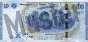 10 tunesische Dinar (Rückseite)