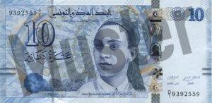 10 tunesische Dinar (Vorderseite)
