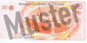 20 tunesische Dinar (Rückseite)