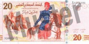 20 tunesische Dinar (Vorderseite)