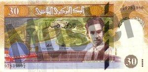 30 tunesische Dinar (Vorderseite)