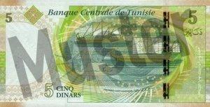 5 tunesische Dinar (Rückseite)