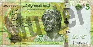 5 tunesische Dinar (Vorderseite)
