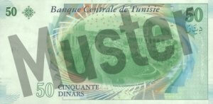 50 tunesische Dinar (Rückseite)