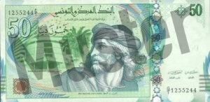 50 tunesische Dinar (Vorderseite)