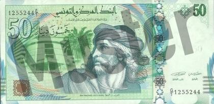 Kostenlos Geld Abheben Und Bezahlen In Tunesien Tipps Tricks