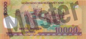 10.000 Dong (Rückseite)