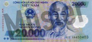 20.000 Dong (Vorderseite)