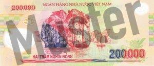 200.000 Dong (Rückseite)
