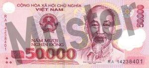 50.000 Dong (Vorderseite)