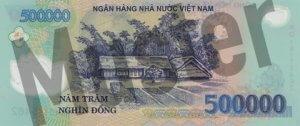 500.000 Dong (Rückseite)